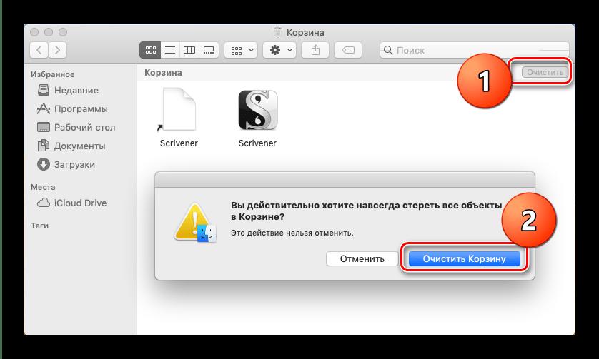 Подтвердить очистку корзины для окончательного удаления программы на MacOS