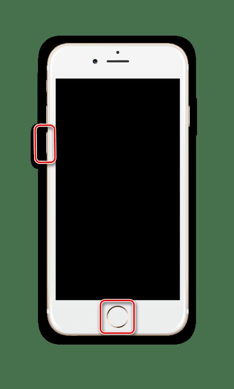 Принудительная перезагрузка iPhone 7