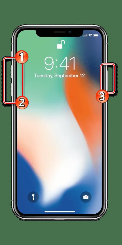 Принудительная перезагрузка iPhone 8 и новее