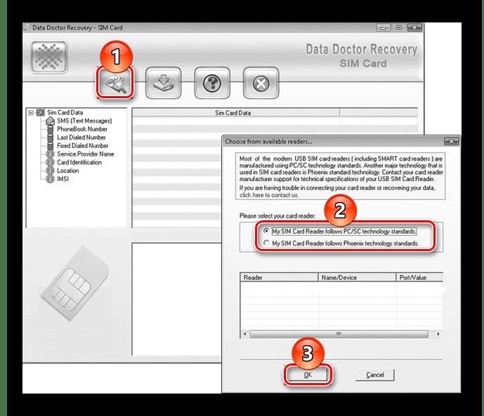 Процесс поиска устройства в Data Doctor Recovery – SIM Card для восстановления удаленных сообщений с iPhone