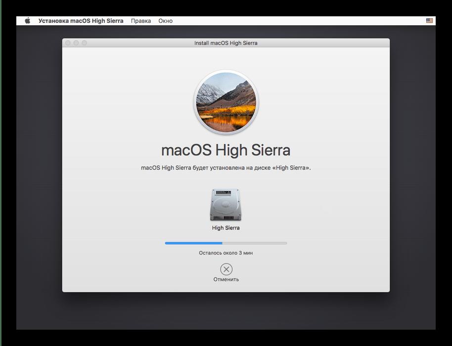 Процесс установки macOS High Sierra на VirtualBox