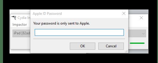 Процесс ввода сгенерированного ранее ключа для приложений в программе Cydia Impactor для установки приложения на iPad