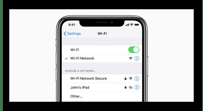 Проверка работоспособности Wi-Fi модуля в iPhone при покупке с рук