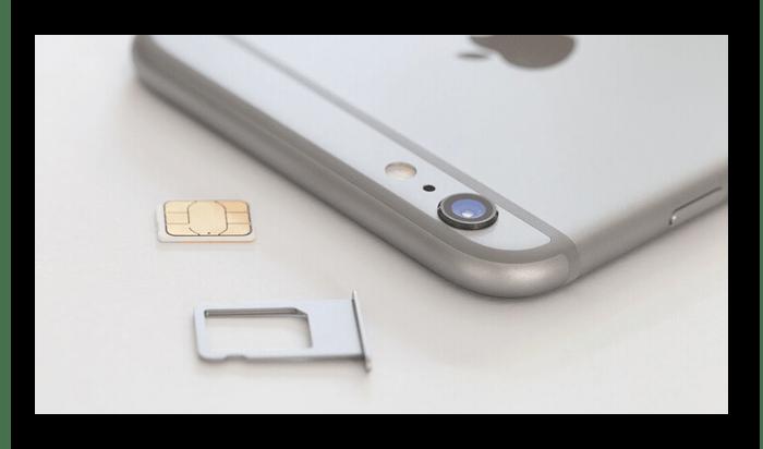 Проверка работы сим-карты в iPhone при покупке с рук
