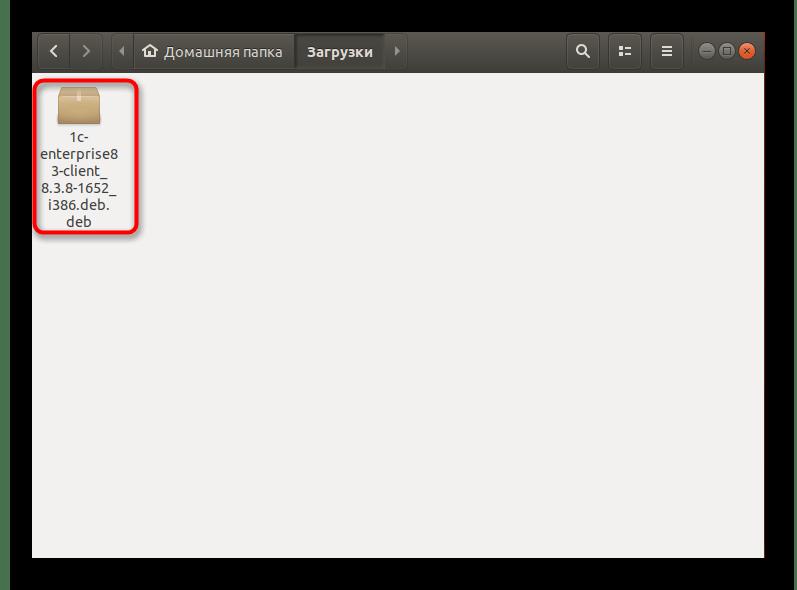 Проверка загруженных пакетов компонентов 1С через файловый менеджер в Linux