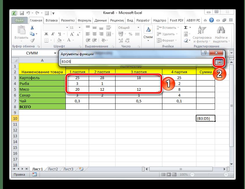 Работа с окном Аргументы функции для подсчета суммы в таблице Microsoft Excel