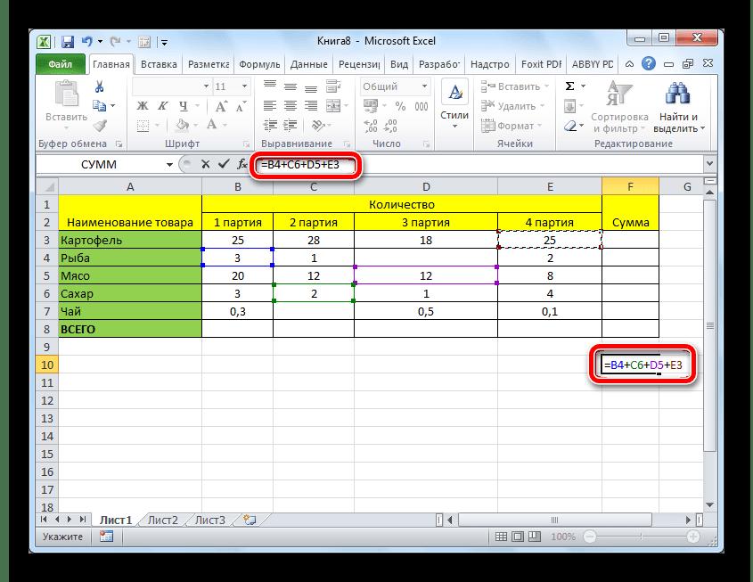Самостоятельный ввод формулы для подсчета суммы в Microsoft Excel