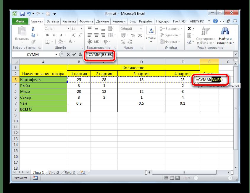 Синтаксис формулы Автосумма в таблице Microsoft Excel
