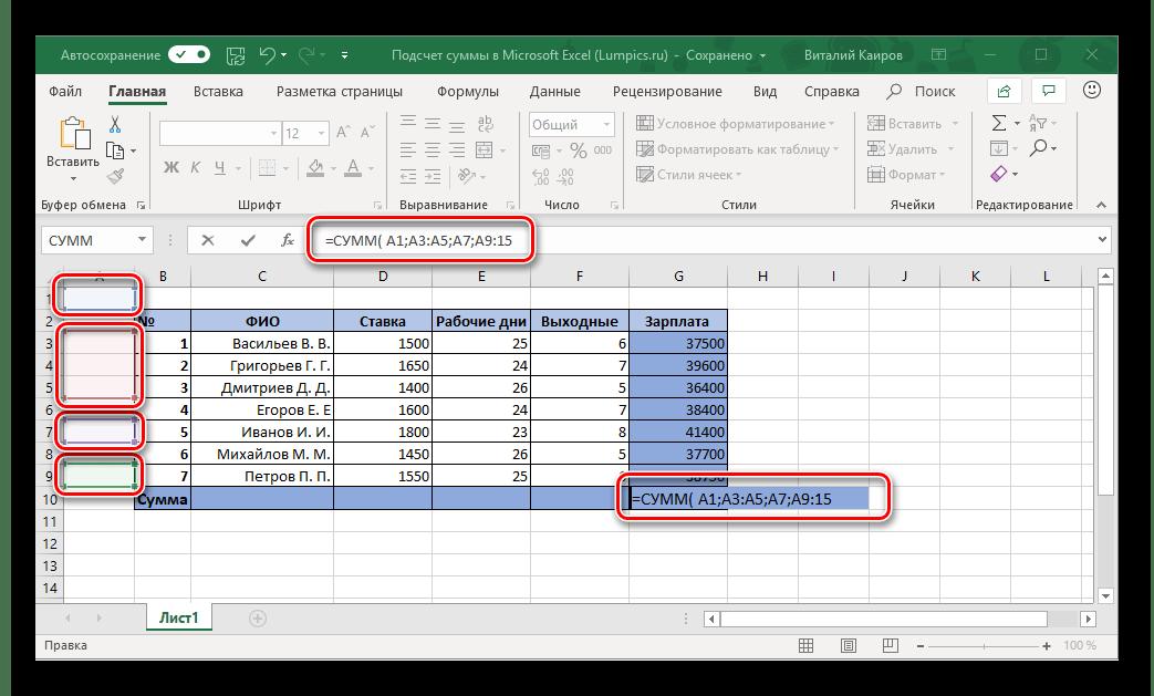Синтаксис формулы подсчета суммы смешанных значений в таблице Microsoft Excel
