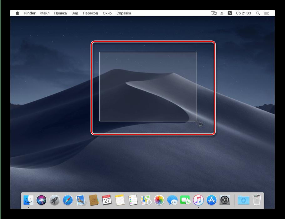 Снимок области универсальным сочетанием клавиш на macOS Mojave