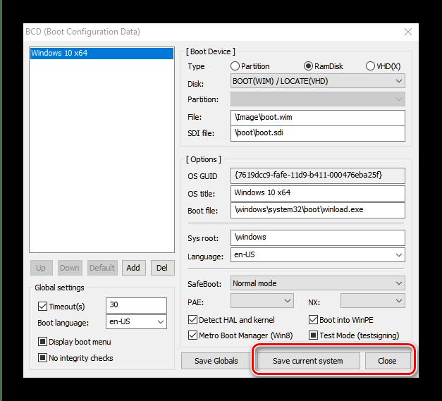 Сохранить изменения в загрузчике установки Windows 10 по сети в Bootice