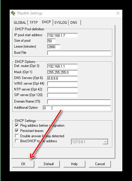 Сохранить параметры Tftp для настройки сервера установки Windows 10 по сети