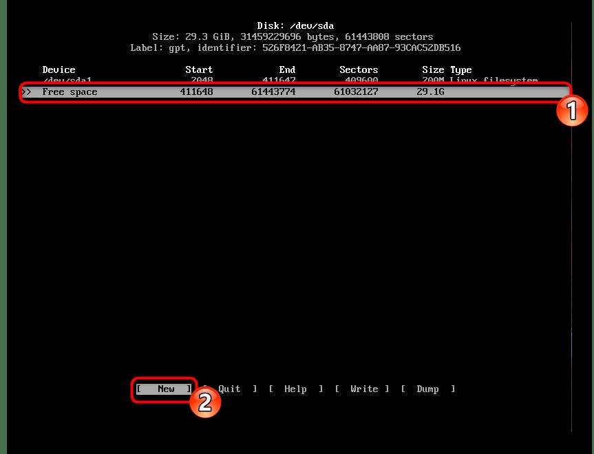 Создание образа загрузчика из свободного пространства диска Arch Linux