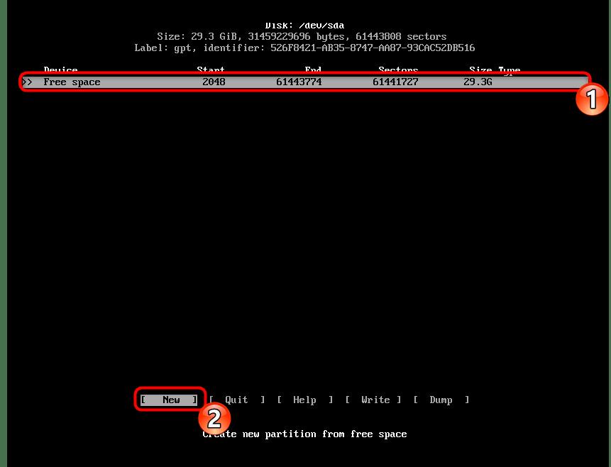 Создание первого раздела из свободного пространства диска Arch Linux