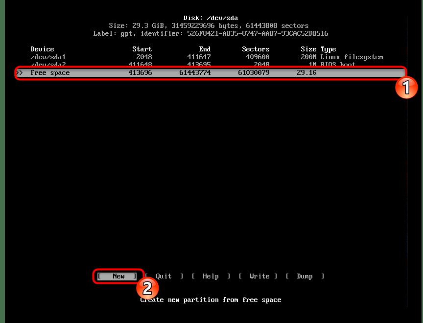 Создание системного, домашнего каталога и файла подкачки для разметки жесткого диска Arch Linux