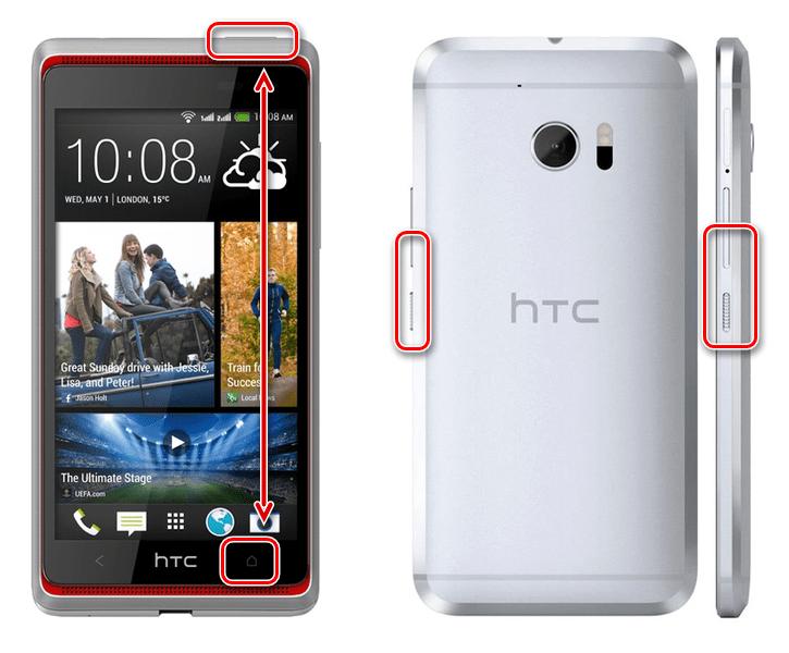 Создание скриншота с помощью кнопок на HTC