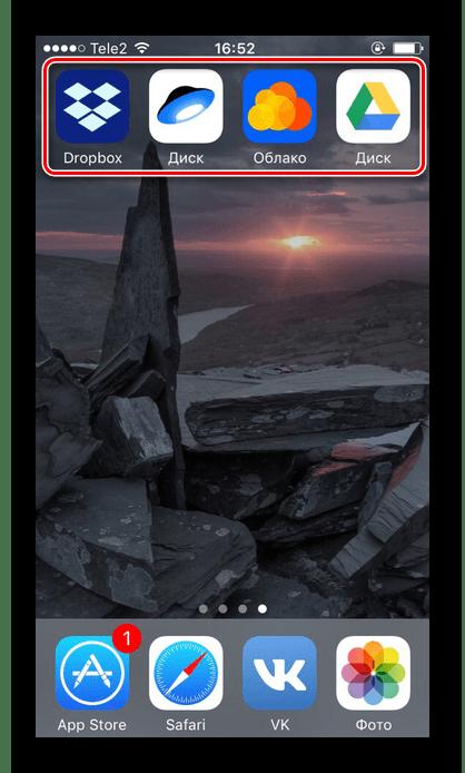 Сторонние облачные сервисы и их приложения на iPhone
