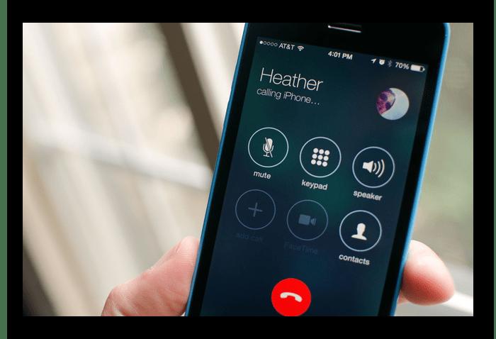 Тестовый звонок на iPhone при покупке с рук для проверки качества связи