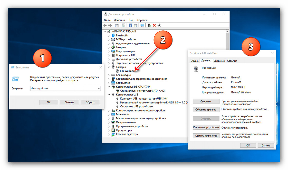 Удаление конфликтующего драйвера после проверки для исправления ошибки ACPI BIOS ERROR