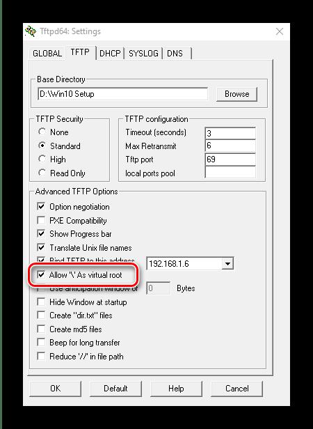 Установить установочный каталог как корень в Tftp для настройки сервера установки Windows 10 по сети