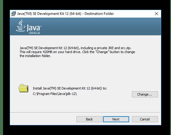 Установка JDK на компьютер