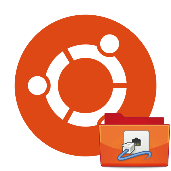 Установка NetworkManager в Ubuntu