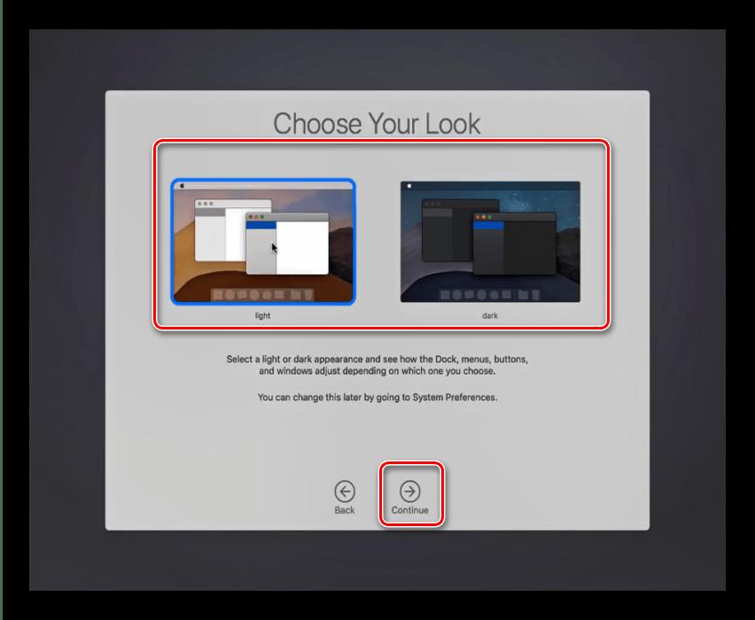 Установка цветовой схемы в процессе установки macOS на VirtualBox