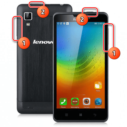 Вход в меню рекавери на смартфоне Lenovo P780