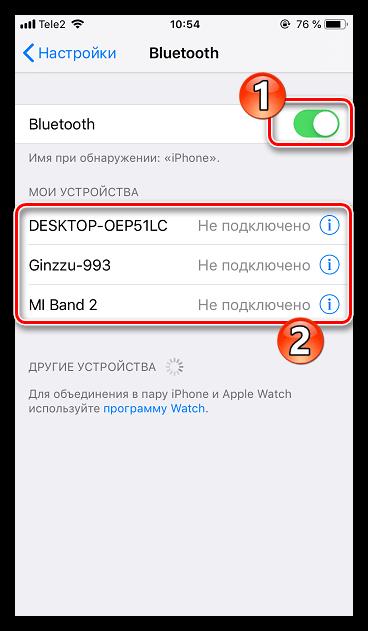 Включение Bluetooth и подключение монопода на iPhone