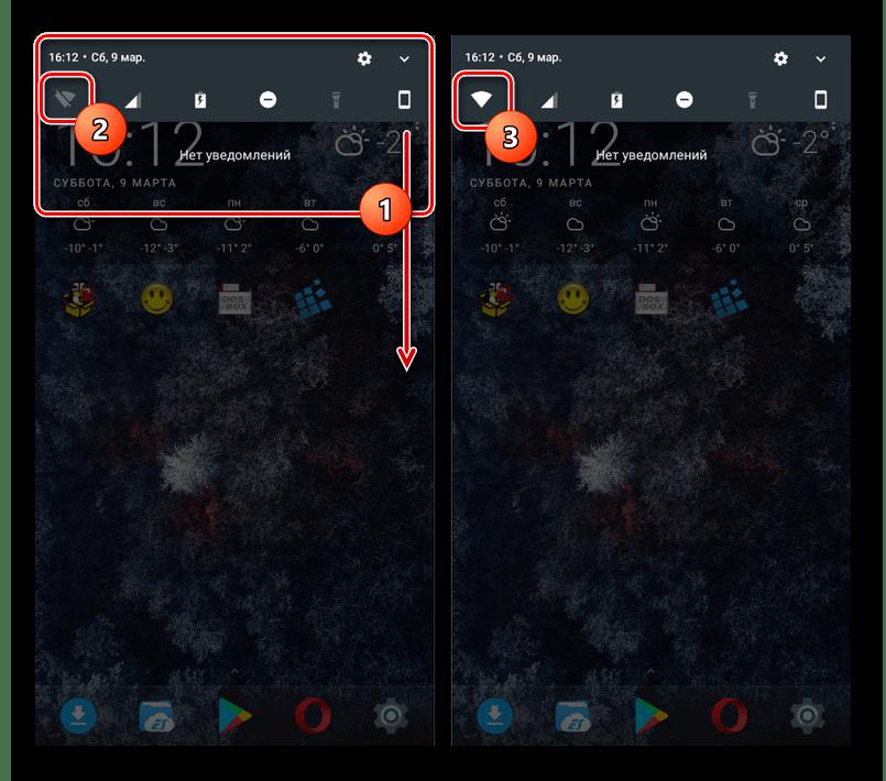 Включение Wi-Fi через панель уведомлений на Android