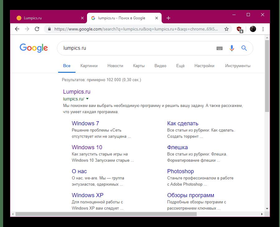 Внешний вид веб-обозревателя Google Chrome