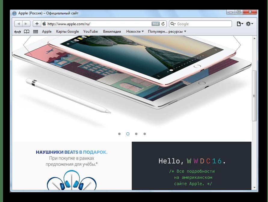 Внешний вид веб-обозревателя Safari