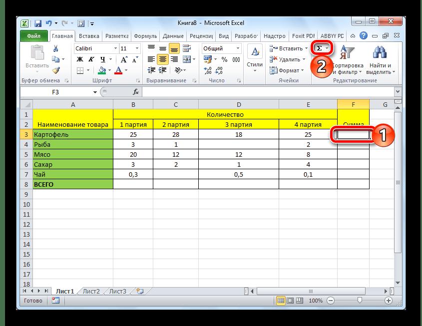 Ввод формулы Автосумма для подсчета суммы в таблице Microsoft Excel