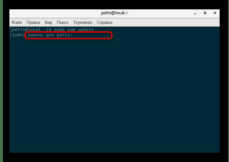 Установка программ в Linux