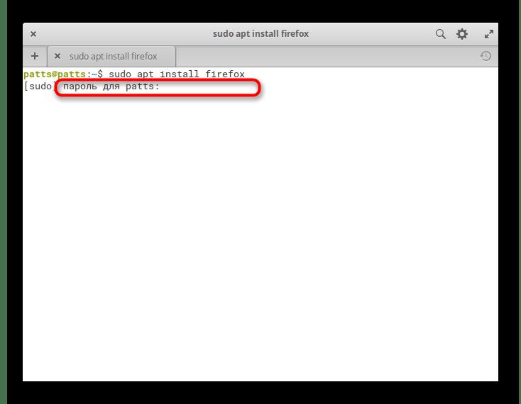 Настройка Elementary OS после установки