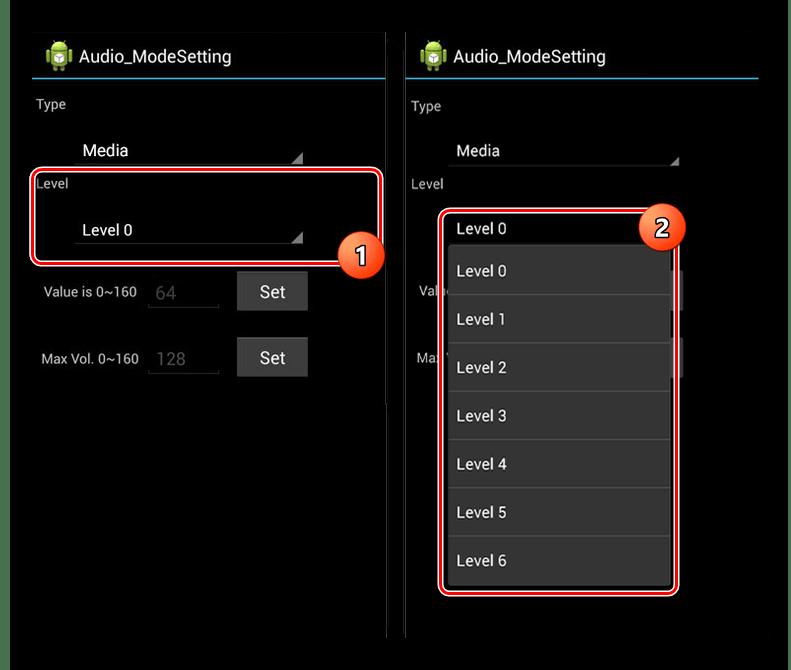 Выбор диапазона громкости в инженерном меню на Android