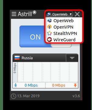 Выбор использующейся технологии Astrill в Ubuntu