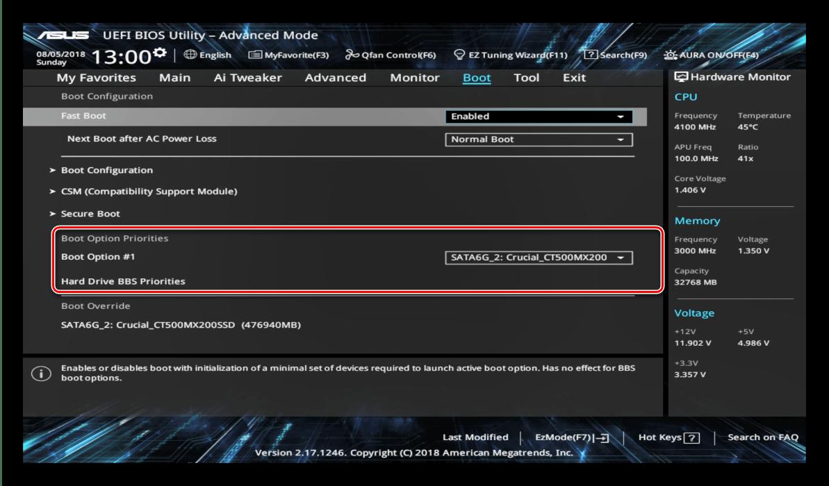 Выбор приоритета загрузки во время настройки UEFI BIOS Utility