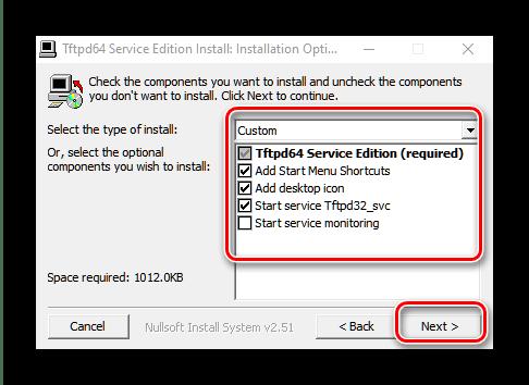 Выбрать компоненты установки Tftp для настройки сервера установки Windows 10 по сети