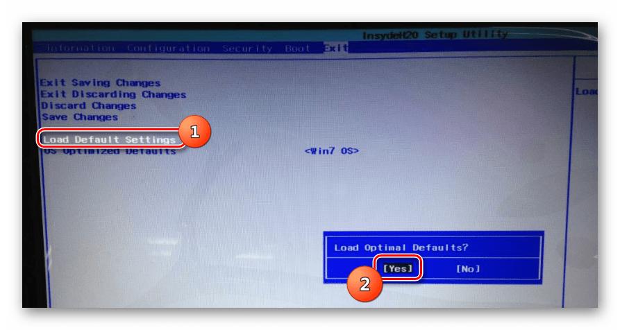 Vyibor-punkta-Load-Default-Settings-v-BIOS-Insydeh20-dlya-ustanovki-Windows-7