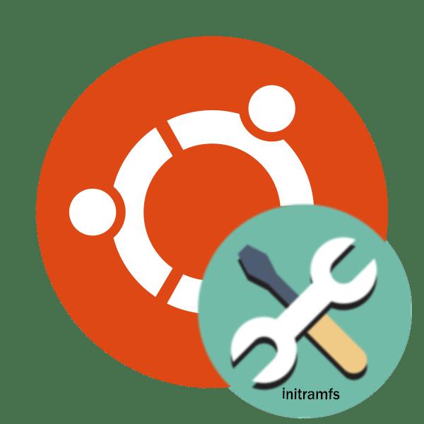 Вылазит initramfs при загрузке Ubuntu