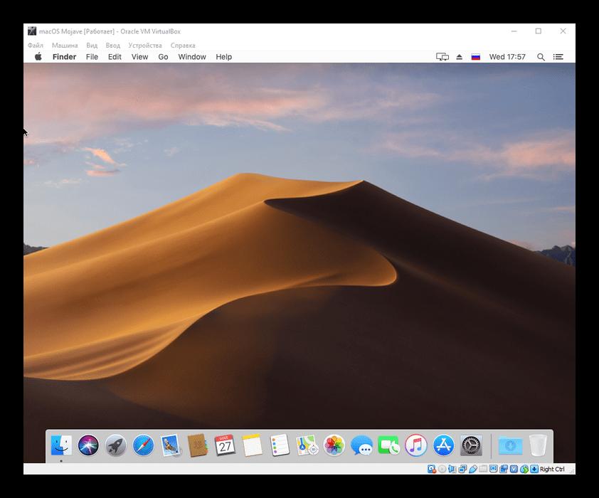 Запущенная macOS, установленная на VirtualBox