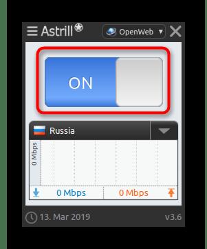 Запустить работу сервера Astrill в Ubuntu