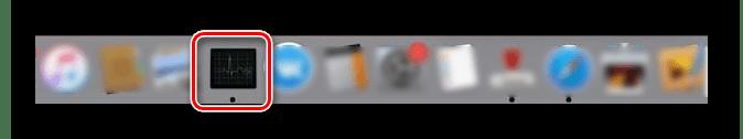 Значок средства Мониторинга системы в доке macOS