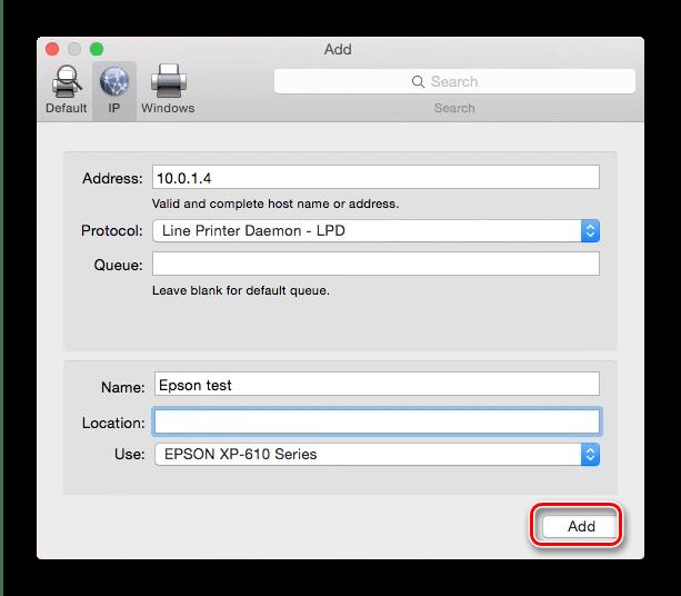 Добавление сетевого принтера для подключения к MacBook