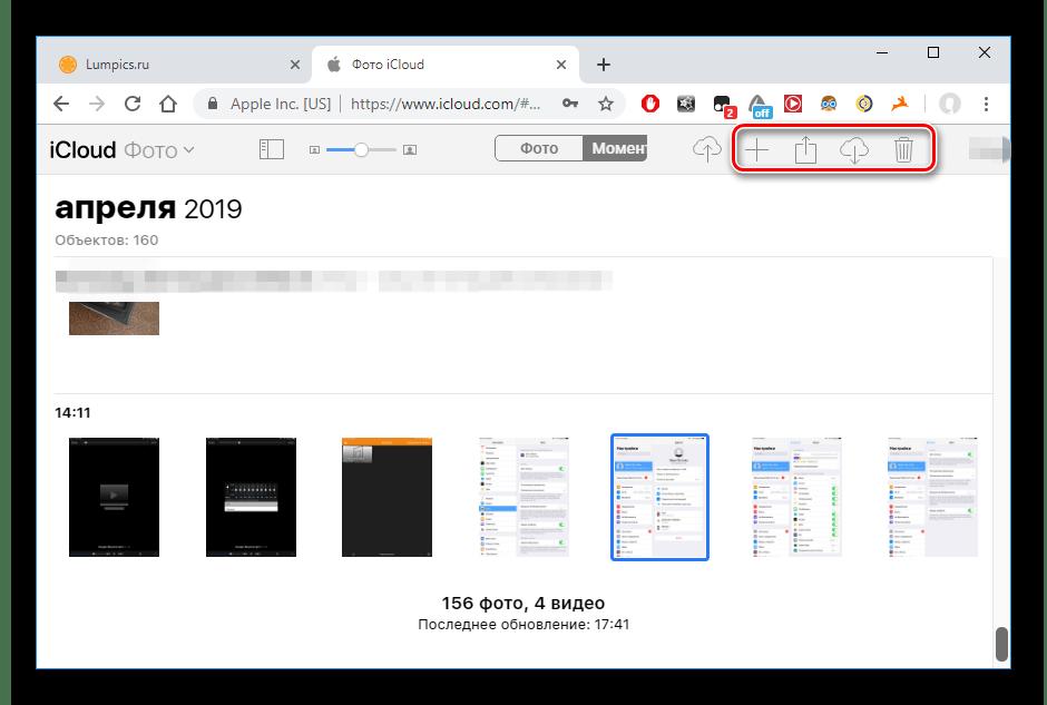 Другие инструменты работы с фото на сайте iCloud