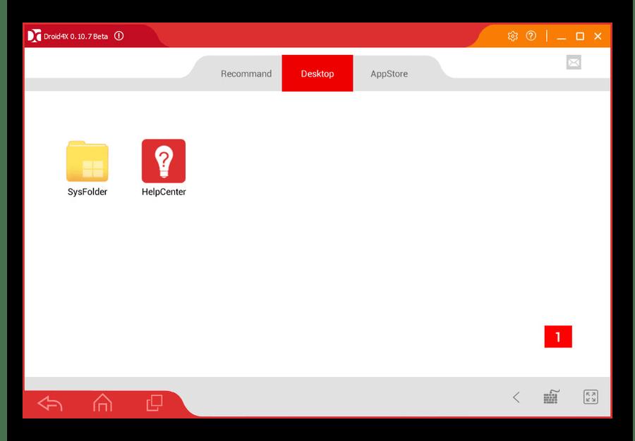 Использование эмулятора Android в программе Droid4X