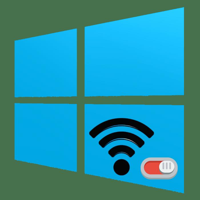 Как исправить ошибку беспроводная сеть - отключено в Windows 10