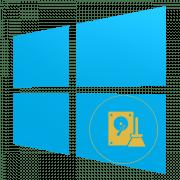 Как освободить место на диске C в Windows 10