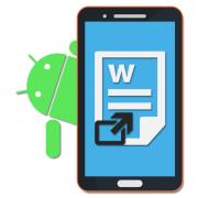 Как открыть файл DOC или DOCX на Андроиде